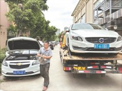 广东:因台风遭受损失可享减征个税优惠