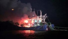 韩媒称中国渔船失火:韩海警参与灭火 8名渔民获救